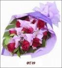 Beli dan Kirim Bunga Bogor Jawa Barat